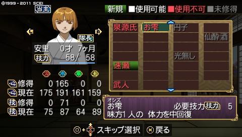 oreshika_0085.jpeg