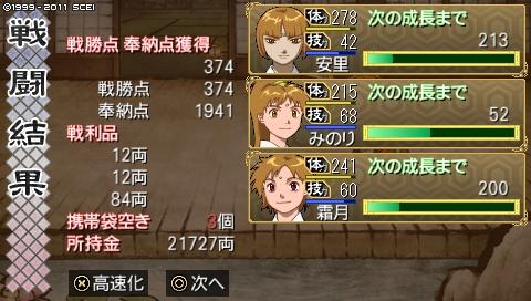 oreshika_0096.jpeg