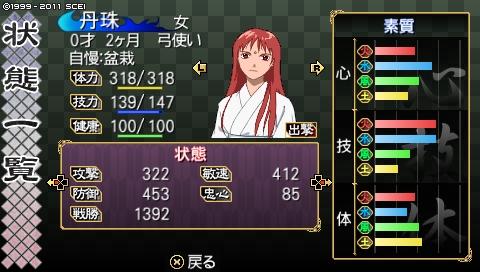 oreshika_0109_20130303211849.jpeg