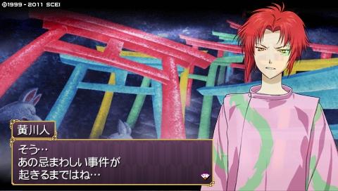 oreshika_0135.jpeg