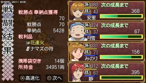 oreshika_0145.jpeg