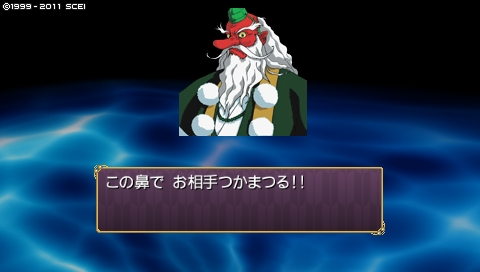oreshika_0151.jpeg