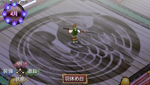 oreshika_0152.jpeg