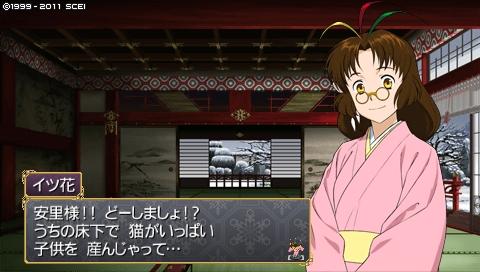 oreshika_0152_20130308232442.jpeg