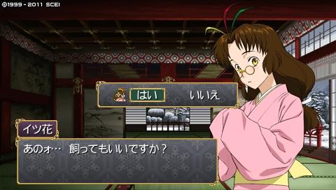 oreshika_0153.jpeg