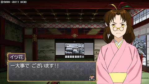 oreshika_0156_20130308232444.jpeg