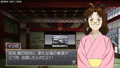 oreshika_0157.jpeg