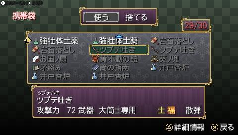 oreshika_0168.jpeg