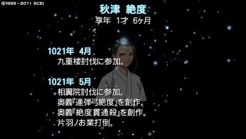 oreshika_0172_20130308234203.jpeg