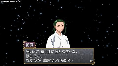 oreshika_0176.jpeg