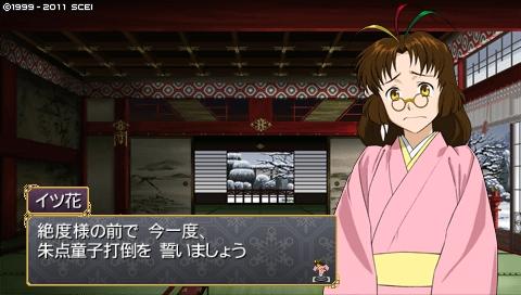 oreshika_0177_20130308234231.jpeg