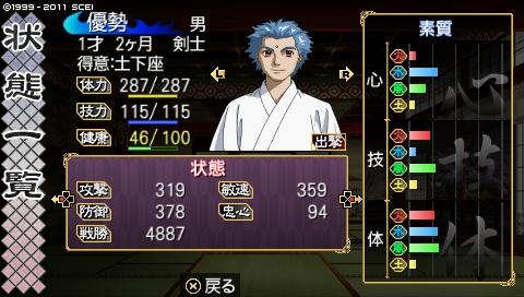 oreshika_0182_20130309204319.jpeg