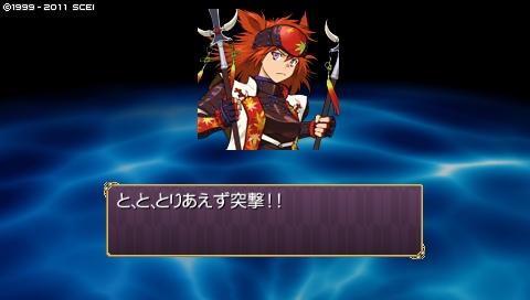 oreshika_0185.jpeg