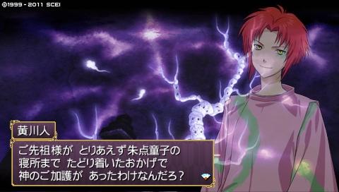 oreshika_0186.jpeg