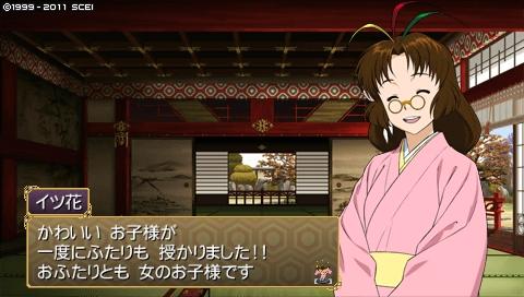 oreshika_0211.jpeg