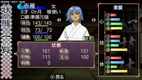 oreshika_0212.jpeg