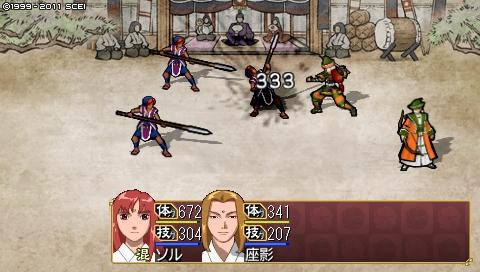oreshika_0276.jpeg
