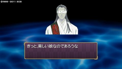 oreshika_0326.jpeg