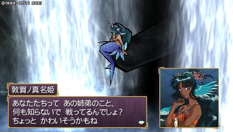 oreshika_0331.jpeg