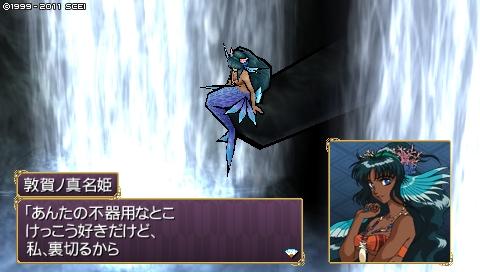 oreshika_0337.jpeg