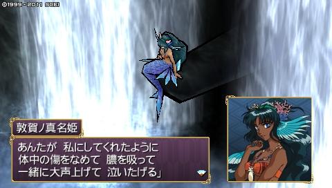 oreshika_0339.jpeg