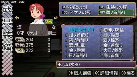 oreshika_0352.jpeg