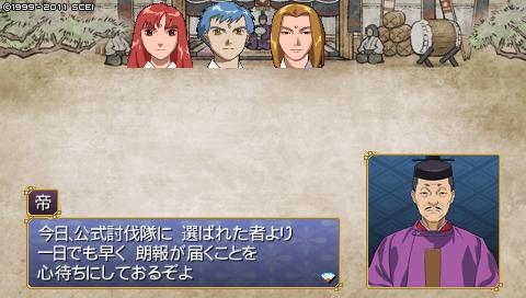 oreshika_0355.jpeg