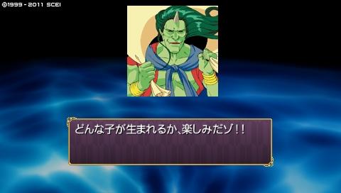 oreshika_0358.jpeg