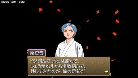 oreshika_0361.jpeg