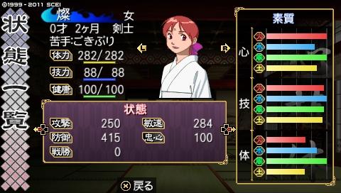 oreshika_0369.jpeg