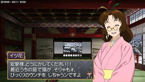 oreshika_0403.jpeg
