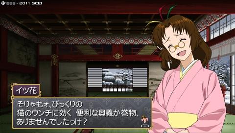 oreshika_0404.jpeg