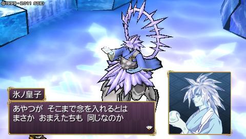 oreshika_0406.jpeg