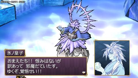 oreshika_0409.jpeg