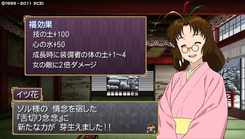 oreshika_0418.jpeg