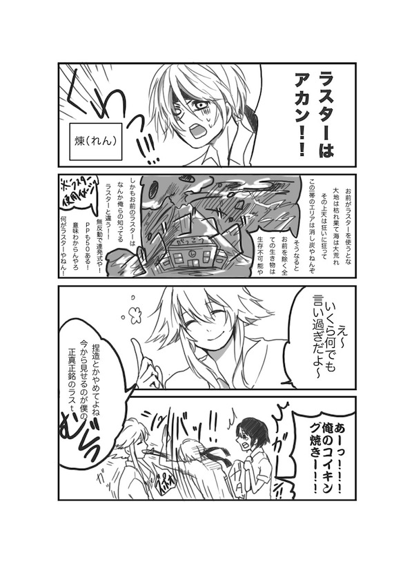 manga04.jpg