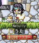 natyu3.png