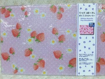 diary120809-1.jpg