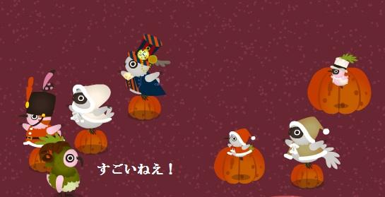 またかぼちゃ!!2
