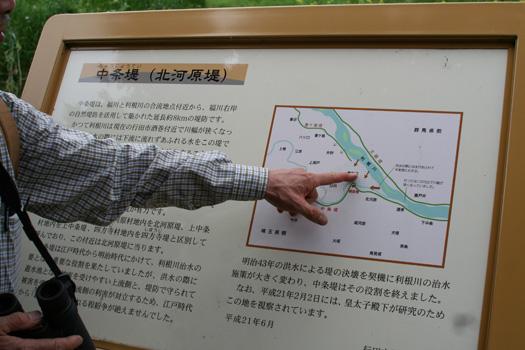 blog_chujoutei_3.jpg