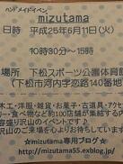 DSCF1467.jpg
