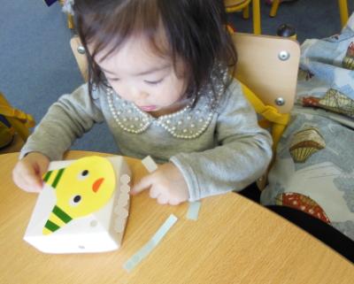 豆まき 幼児教育