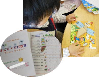 幼児教室 タングラム