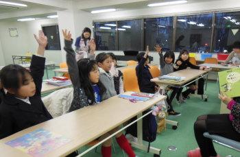 徳育 道徳教育 小学生