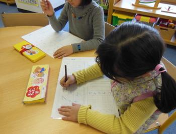 幼児教室MIE カタカナ学習