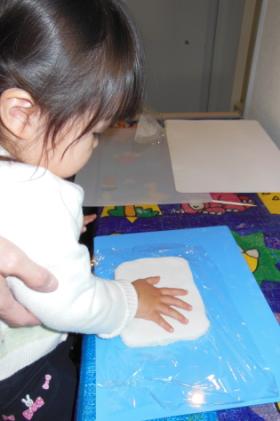 幼児教室MIE 広島校
