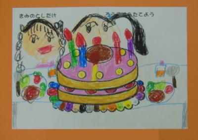 幼児教室MIE 作品