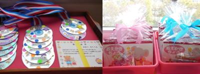 幼児教室MIE修了式