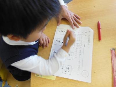 幼児教育 学習