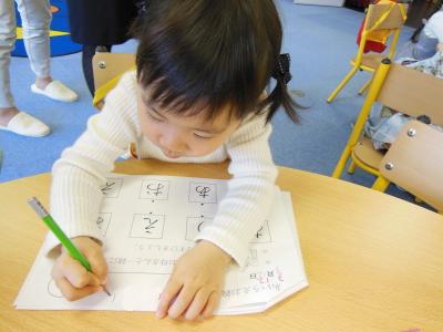 幼児教室MIE 新年少